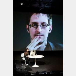 スノーデン批判直後にハッカーが…/(C)AP