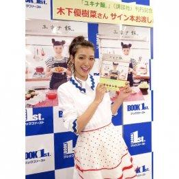 レシピは和洋中83品/(C)日刊ゲンダイ