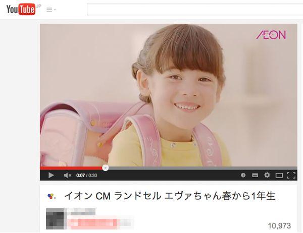 (Youtubeより)