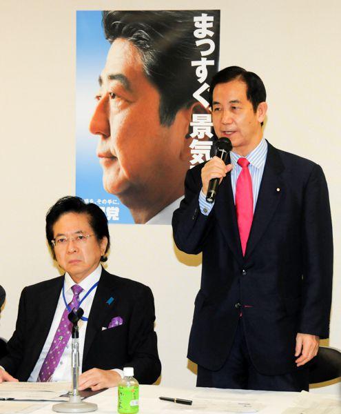 慎重派は本田参与(左)を招いて会合/(C)日刊ゲンダイ
