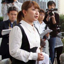 「今が最悪」と語った矢口真里/(C)日刊ゲンダイ