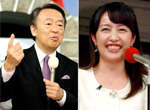 番組で共演中の2人/(C)日刊ゲンダイ