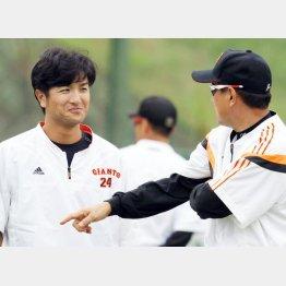 原監督と話し込む高橋由/(C)日刊ゲンダイ