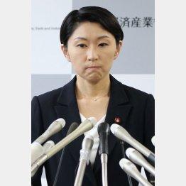 地元への強制捜査で議員辞職は確定的/(C)日刊ゲンダイ