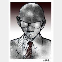 ダーティー・松本さんの「自画像」