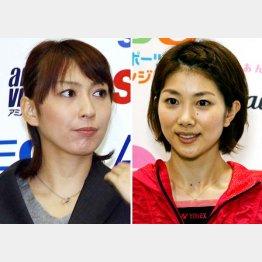 小椋久美子(左)と潮田玲子の評判は好対照/(C)日刊ゲンダイ