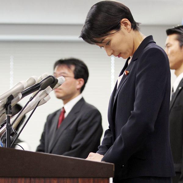 強制捜査から5日/(C)日刊ゲンダイ