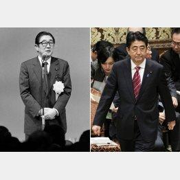 安倍晋太郎元外相の秘書官が振り出し/(C)日刊ゲンダイ