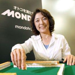 確率論を駆使…勝間和代さんは「オンライン麻雀プロ」の腕前