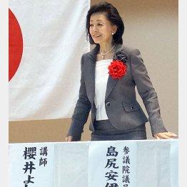事実誤認が濃厚/(C)日刊ゲンダイ