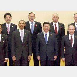 日本の安倍首相は記念撮影も後列/(C)AP