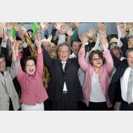 支援者と万歳する翁長氏(中央)/(C)日刊ゲンダイ
