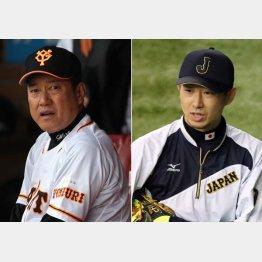 「規律は守る」と原監督(左)/(C)日刊ゲンダイ