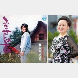 73年のデビュー曲ジャケ写(左)/(C)日刊ゲンダイ