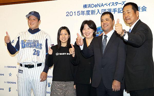 入団発表で家族、中畑監督と記念撮影/(C)日刊ゲンダイ