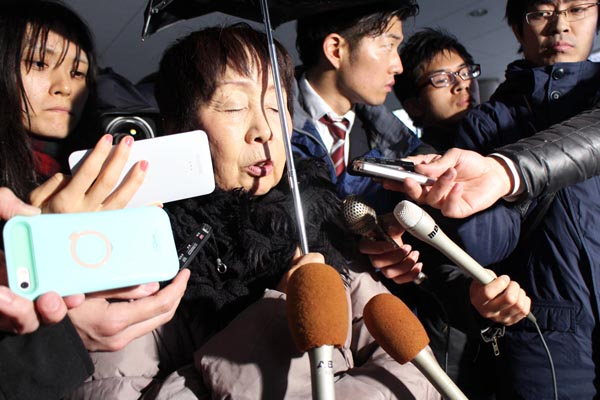 逮捕された筧千佐子容疑者