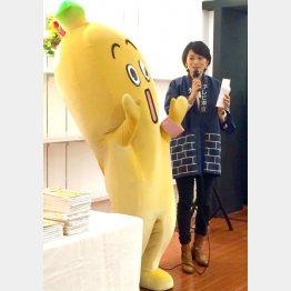 水原アナは16年目のベテラン/(C)日刊ゲンダイ