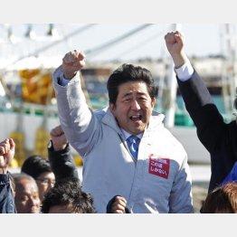 福島県相馬市で第一声を行う安倍首相/(C)日刊ゲンダイ
