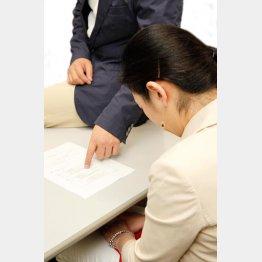 小さなことから相手のプラス面を探す/(C)日刊ゲンダイ