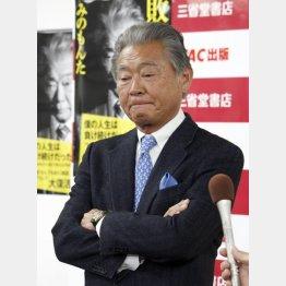 新番組オファーなし/(C)日刊ゲンダイ