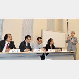 「表現の自由」と報道を考える会合/(C)日刊ゲンダイ