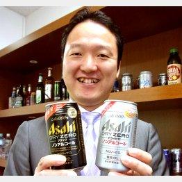 黒ビールテイストも投入/(C)日刊ゲンダイ