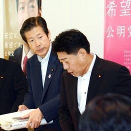 """公明党は""""使い捨て""""の運命/(C)日刊ゲンダイ"""