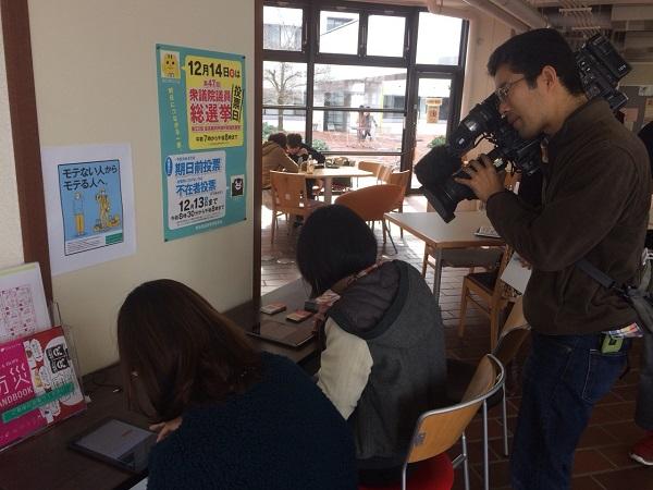 熊本の大学で行われた模擬投票