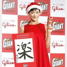 来年の抱負は「楽」/(C)日刊ゲンダイ