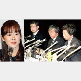 会見で検証実験終了を発表/(C)日刊ゲンダイ