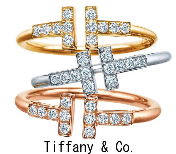 人気の「ティファニーTコレクション」(Tiffany&Co.提供)