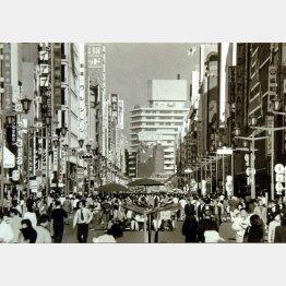 70年代の銀座の歩行者天国/(C)日刊ゲンダイ