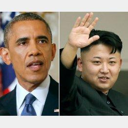 オバマ米大統領は怒り心頭/(C)AP