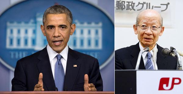 オバマ大統領と日本郵政の西室社長/(C)AP