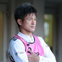 """横浜FC山口監督のクビを飛ばした""""重鎮""""三浦カズの扱い方"""