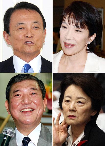 有象無象の右翼大臣たち/(C)日刊ゲンダイ