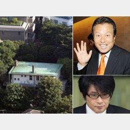 パソナ南部代表(右上)と接待の館「仁風林」(左)/(C)日刊ゲンダイ