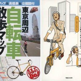 【そうだ自転車に乗ろう】折りたたみ自転車なら帰りにお酒も飲める