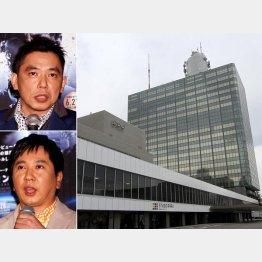 """NHKの""""自主規制""""を暴露した爆笑問題/(C)日刊ゲンダイ"""