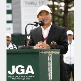 倉本昌弘PGA会長/(C)日刊ゲンダイ