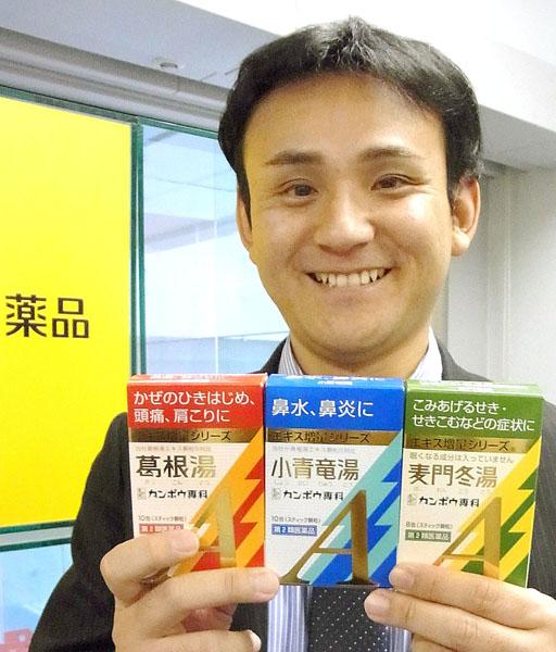 不動の売り上げトップ/(C)日刊ゲンダイ