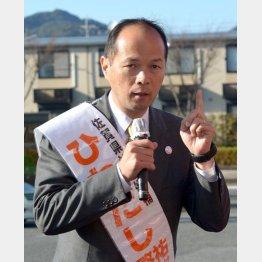 崖っぷちの樋渡啓祐候補/(C)日刊ゲンダイ