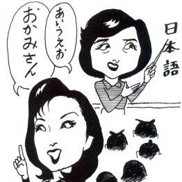 <第8回>モンゴル人力士の日本語が流暢なカラクリ