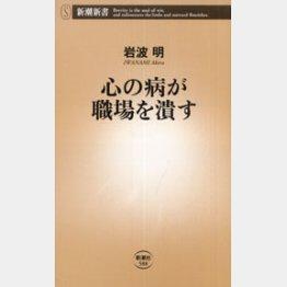 /(C)日刊ゲンダイ
