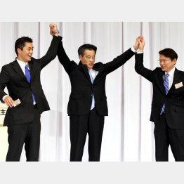 民主党の終わりの始まり(左から、細野、岡田新代表、長妻の3氏)/(C)日刊ゲンダイ