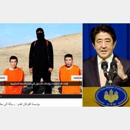 72時間以内の殺害を予告(ユーチューブから)、右は会見する安倍首相/(C)AP