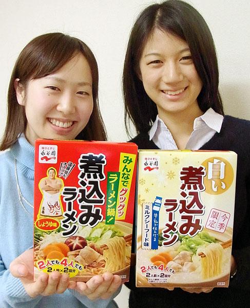 鍋の定番具材/(C)日刊ゲンダイ