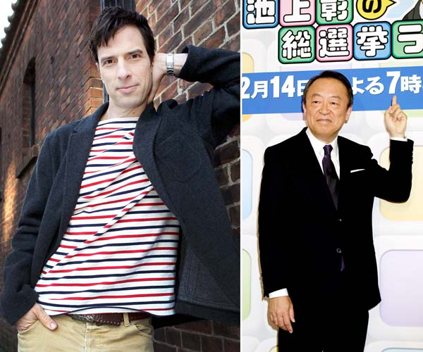出会いは6年前の番組共演/(C)日刊ゲンダイ