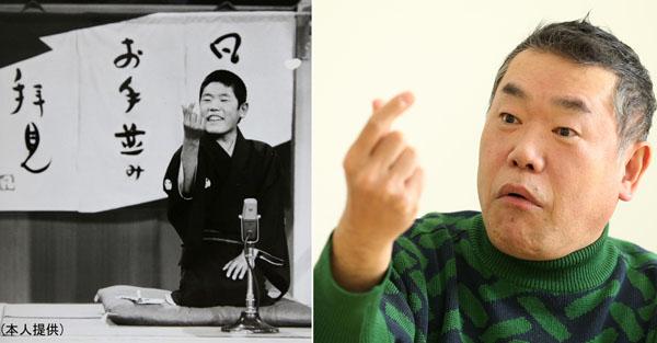 見事チャンピオンに/(C)日刊ゲンダイ
