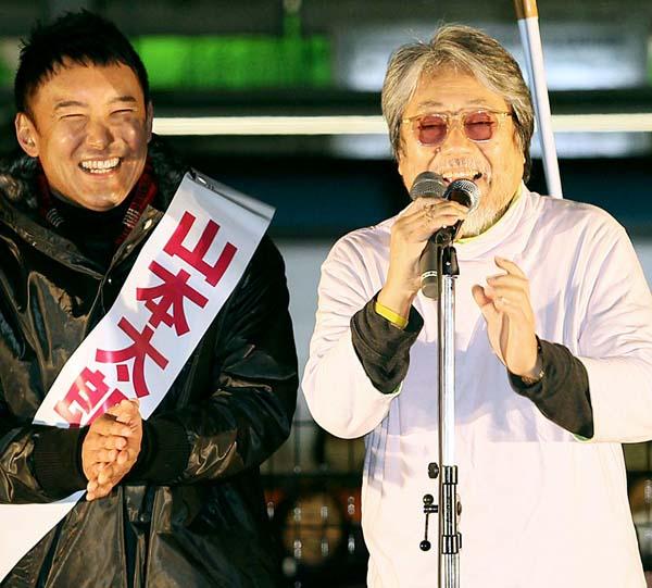 12年の衆院選では山本太郎氏を応援/(C)日刊ゲンダイ